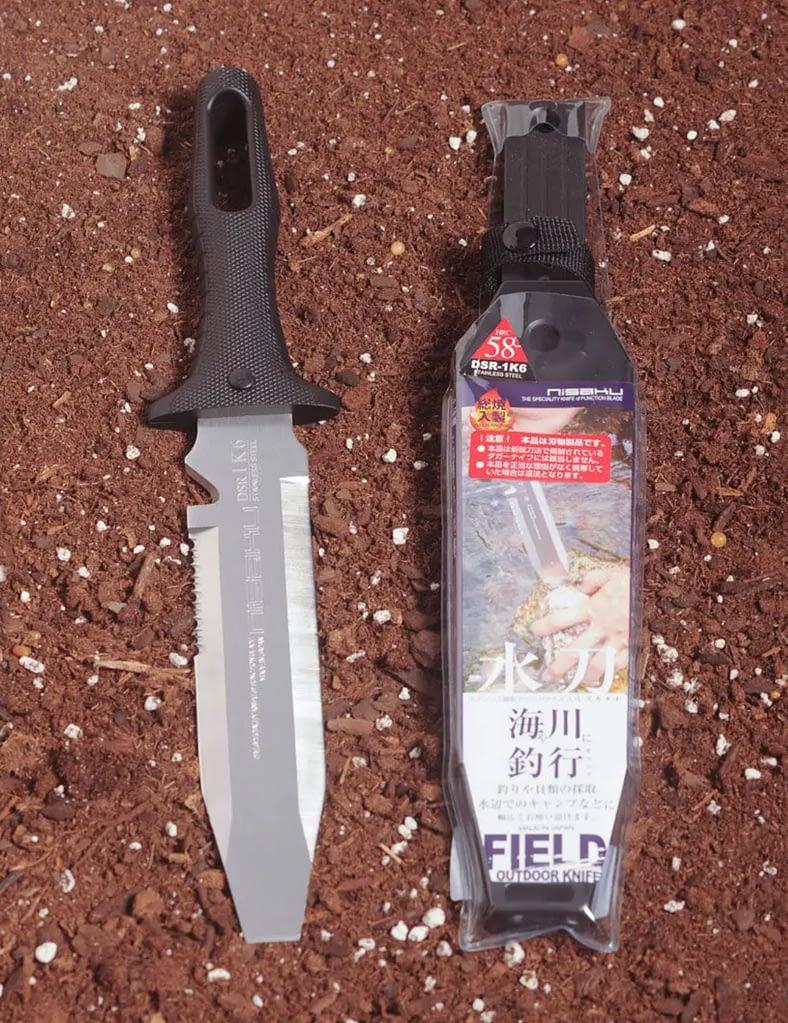 Nisaku Mizukatana Stainless Steel Hori Hori Knife